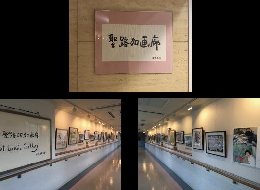 いかわあきこ絵画展(2018年4月 聖路加画廊)