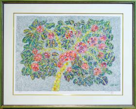 りんごの木 画寸 37.5×52.5㎝ 額寸54×67.7㎝