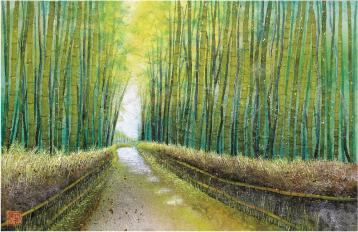 嵯峨野の竹林 画寸 38.0×60.0㎝ 額寸55.0×77.0㎝
