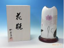陳家泠作 香蘭社「蓮花図花瓶」