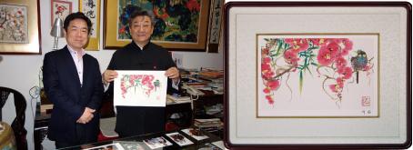 韓天衡作 版画「春色無涯」