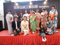 着物ショー(上海)